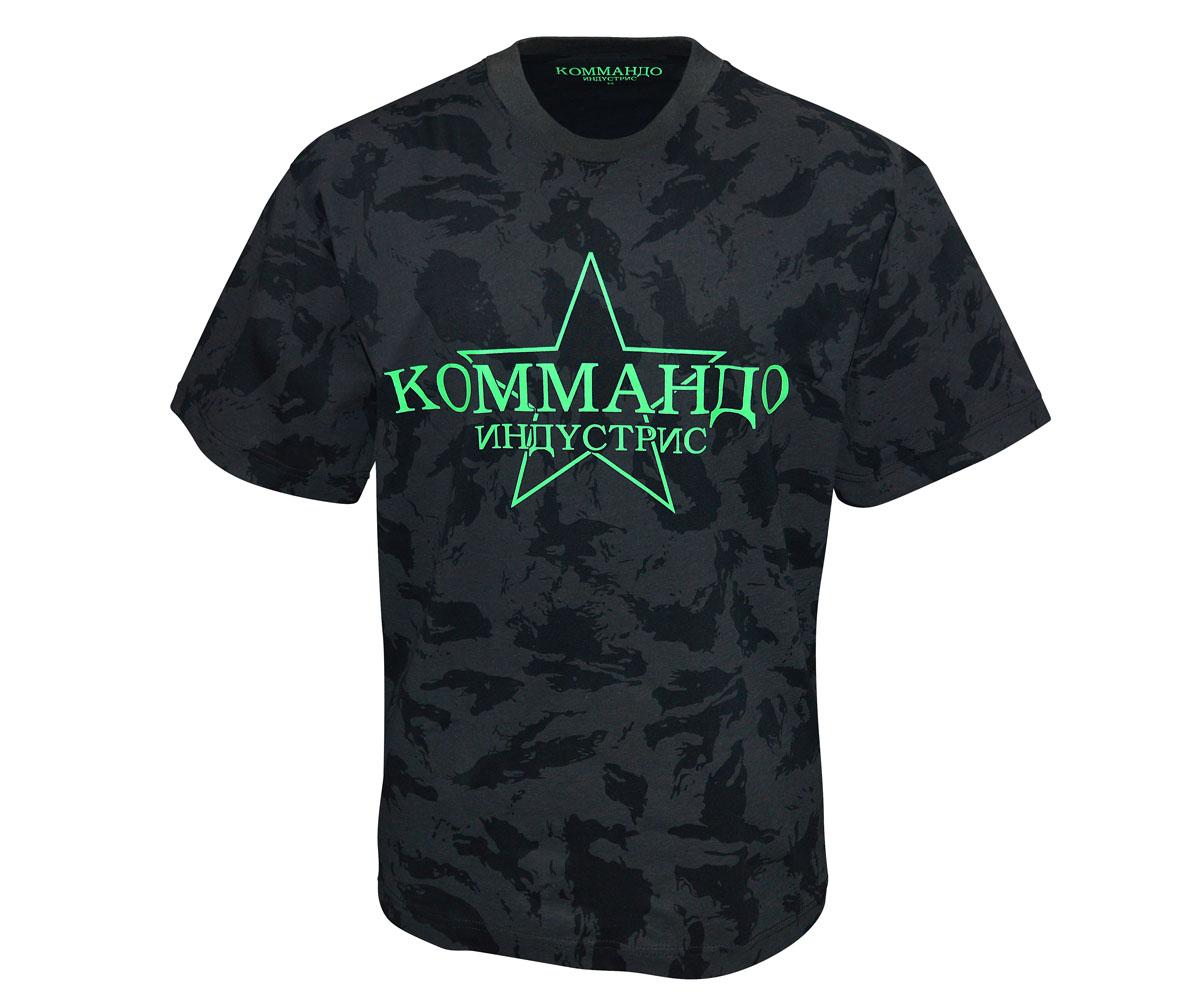 Russian Line T-Shirt Logo Stern