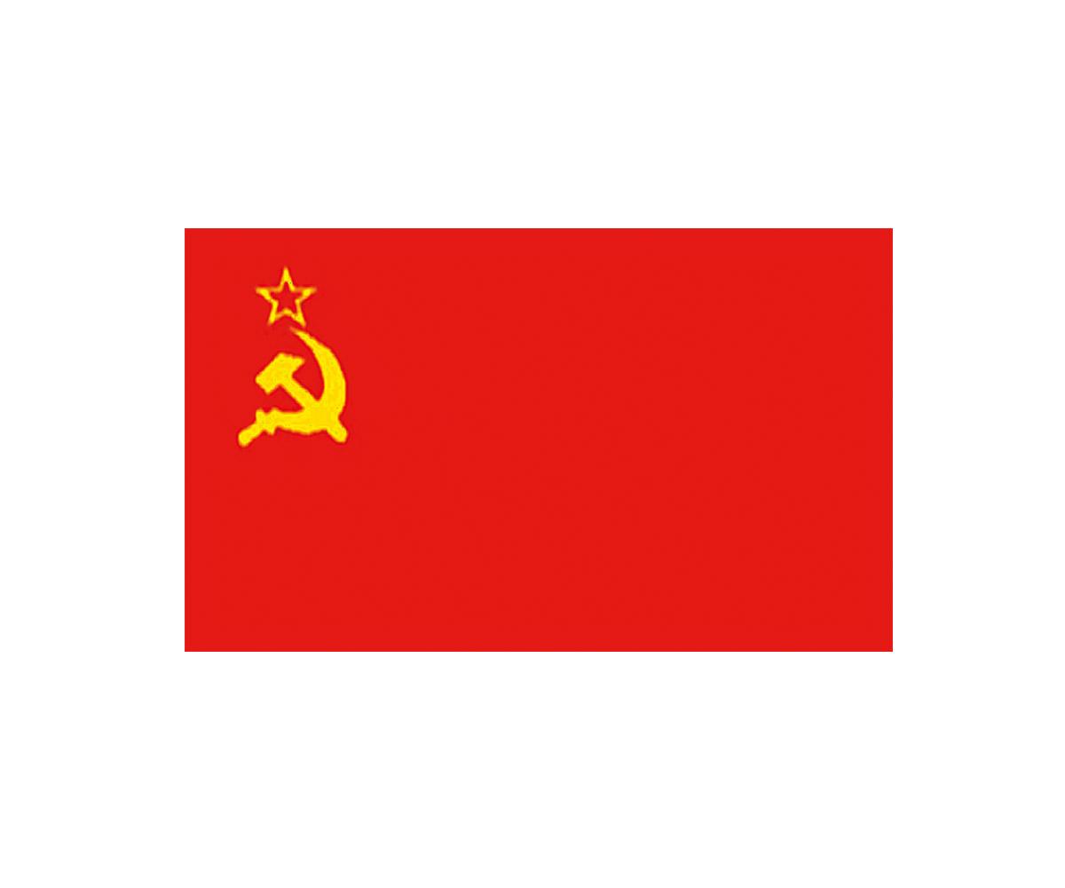 Fahne 90 x 150 cm UDSSR